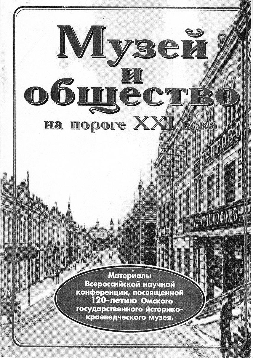 5 настенных тарелок посвящ. Отечественной войне 1812 г нач ХХ века ... | 1209x854
