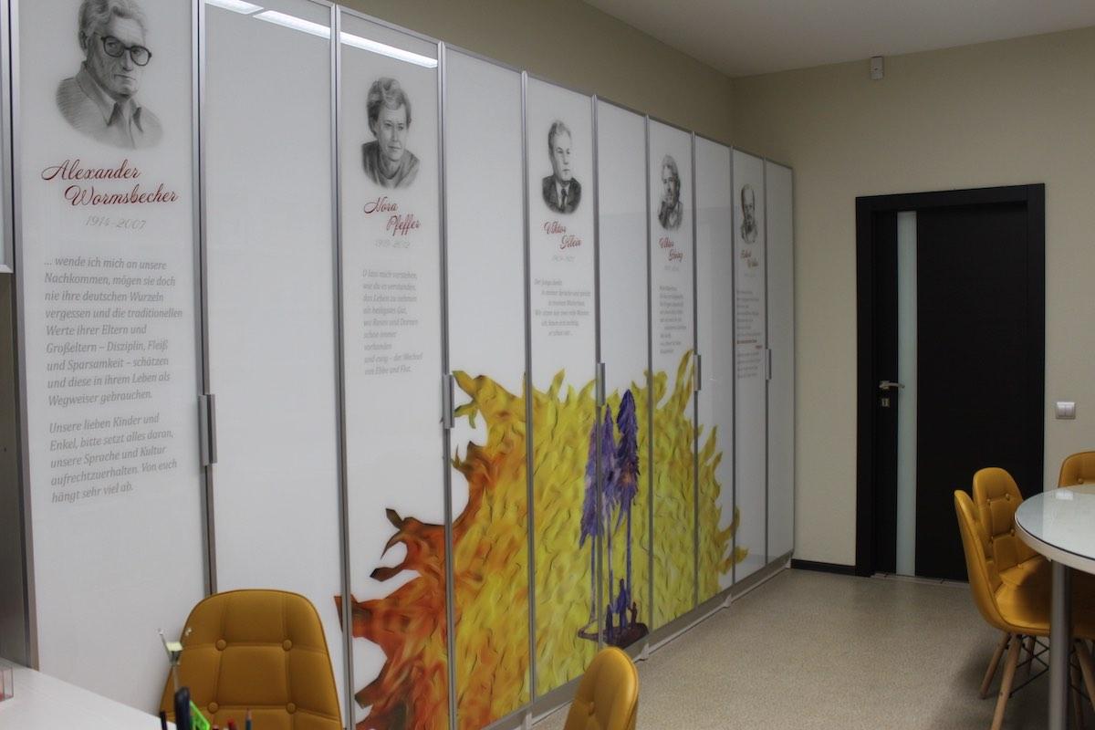 Методико-дидактический просветительский центр при Культурно-деловом центре российских немцев Калининграда